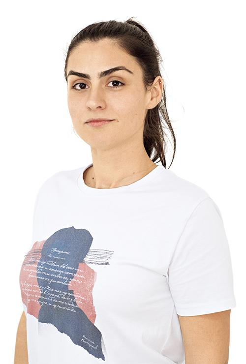 Stefani Stefanova | QA Engineer